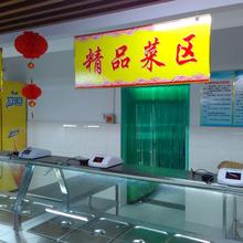 绵阳售饭机绵阳食堂刷卡机绵阳ic卡卖饭机图片