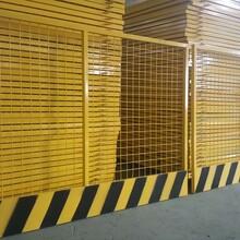 徐州基坑建筑围栏临时护栏网市政建筑围挡安邦五金制品