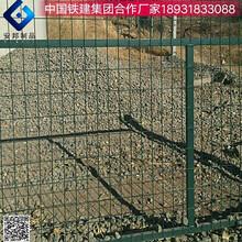 供应高铁防爬网桥下防护栅栏框架浸塑网8001直框网安邦五金制品