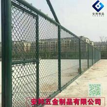 常年生产球场护栏网运动场围栏网、勾花护栏网体育场防护网安邦五金制品