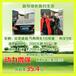 汽车省油卡-福建FuelSC国际节油卡优质供应商