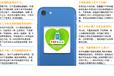 手机健康卡的作用所在
