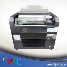 能在金属上印图案机器个性金属打印机金属工艺品礼品印花机