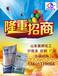 羟丙基甲基纤维素_可再分散乳胶粉厂家_山东宸邦生产厂家
