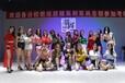 长安舞蹈乌沙舞蹈教练培训哪家好专业