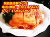 韩国辣白菜石祸拌饭拌面紫菜包饭小吃技术加盟培训