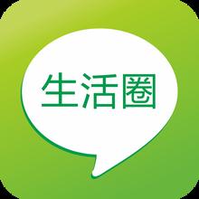 廉江汽车总站时刻表/班次查询