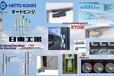日本进口闭门器地弹簧铰链