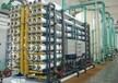 大型超纯水设备、反渗透设备定制