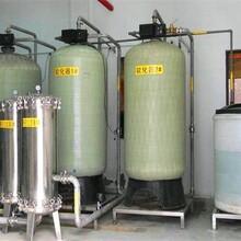 酒店10t软化水设备厂家直销图片