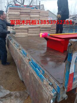 山東臨沂免燒磚模具價格