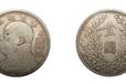 四川铜币鉴定拍卖钱币拍卖
