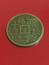 大清银币鉴定拍卖拍卖成交价格图片