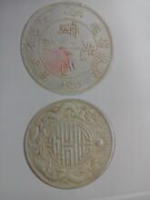 大清银币鉴定还在为藏品发愁吗?图片