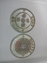中华民国二十三年壹元图片评估图片鉴定评估图片