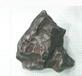 月球陨石鉴定陨石在线征集