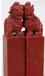 鸡血石原石拍卖北京嘉德成交价格