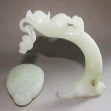 红山文化玉玉器鉴定拍卖成交价格图片