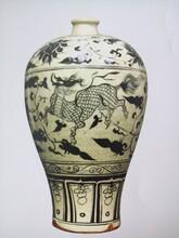 汝窑瓷器怎么出手北京嘉德成交价格图片