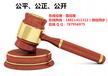 矾红盖盒权威鉴定拍卖成交记录