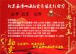 刘禹锡字画怎么出手怎么鉴定真假