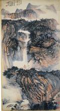 张学曾字画鉴定秋季拍卖在线征集图片