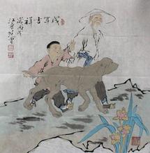 张立辰字画鉴定嘉得四海图片