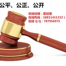 林风眠字画鉴定北京哪家公司卖的价位高图片