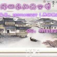 晋安钧窑瓷器马总监图片