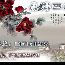 柳州钧窑瓷器拍卖成交价马总监图片