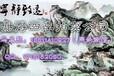 香港新界西贡五眼天珠价值马总监