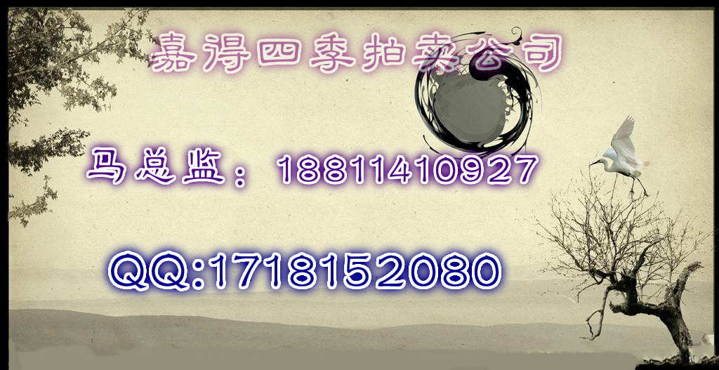 河南郑州新密菩提叶天珠鉴定马总监