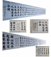 王羲之书法拍卖成交价雷总在线征集图片
