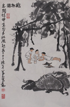 杨成喜梅花图怎样卖的价位高首选北京嘉得四季图片