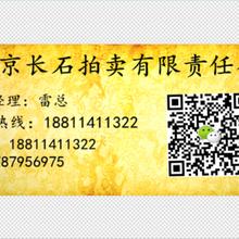 吴昌硕款牡丹图市场价值徐悲鸿珍稀作品重磅登场图片