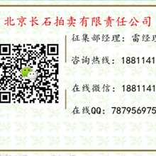 郎世宁款牧马图市场价值北京正规拍卖公司图片
