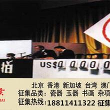 黑釉点斑双凤首龙柄执壶权威鉴定北京正规拍卖公司