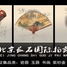 黑釉点斑双凤首龙柄执壶怎样出手北京长石成交价格