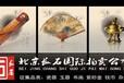 西周青铜双耳瑞兽天地香炉成交记录拍卖排行