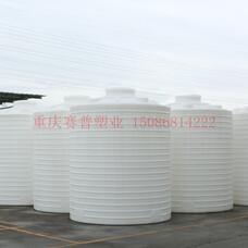 PE塑料储罐,塑料储罐,PE塑料水箱,塑料水箱