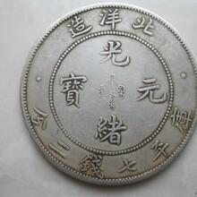 大清铜币拍卖价格图片图片