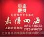清五帝钱币收集在一起经济价值。北京嘉得四海冉总为您服务。