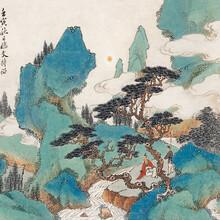 黄山寿书画高端平台成交几率大图片