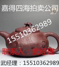 徐汉棠紫砂壶图片、徐汉棠紫砂壶拍卖价格图片