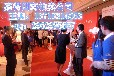济宁正规拍卖公司排行榜北京华卓国际拍卖王总