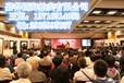 和田玉摆件开国纪念币成交价格表香港嘉得四海王总