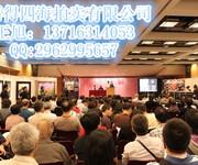 秦皇岛正规拍卖公司排行榜北京华卓国际拍卖王总图片