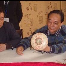祖传的大清银币短须龙在手首都价格马总监在线咨询嘉得四海拍卖有限责任公司图片