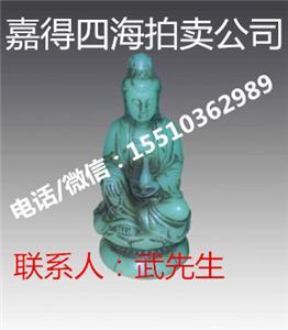 乌鲁木齐广东省造双龙寿字币多少钱北京字画私下交易收购咨询武总