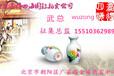 合肥吕纪的画拍卖价格北京字画私下交易收购咨询武总